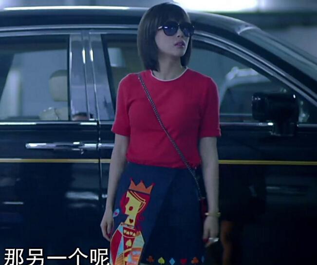 欢乐颂王子文曲筱绡同款红色T恤绣花短裙连衣裙
