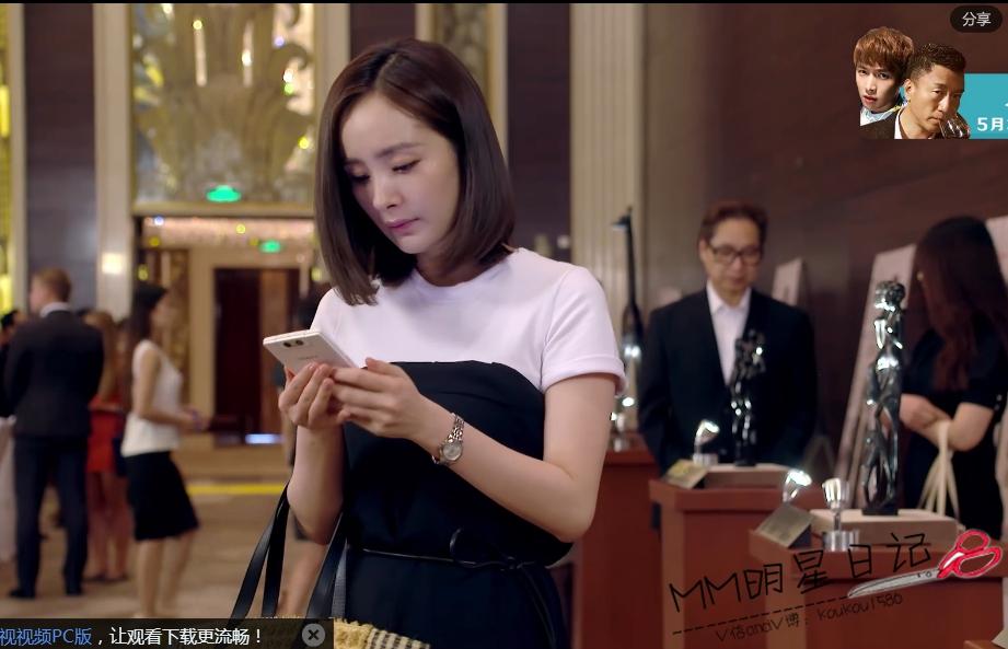 亲爱的翻译官杨幂乔菲明星同款黑白拼接蕾丝高腰连衣裙什么牌子