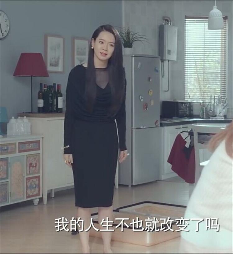 你好乔安戚薇王晓晨明星同款修身黑色连衣裙