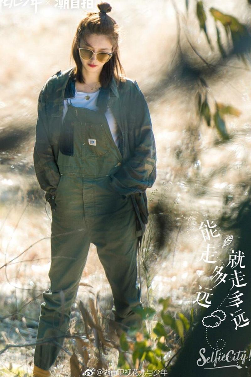 花儿与少年3江疏影明星同款九分裤女工装背带裤宽松连体牛仔裤子