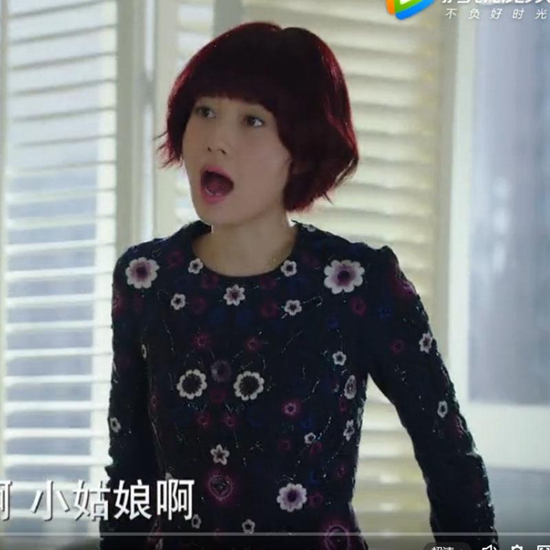 我的前半生罗子君马伊琍同款韩版修身黑色长袖中长款印花连衣裙