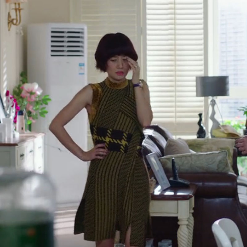 我的前半生马伊琍罗子君同款黄色无袖连衣裙
