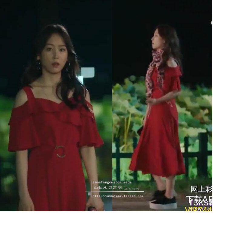 韩剧内在美徐贤真韩世界同款红色吊带连衣裙礼服裙