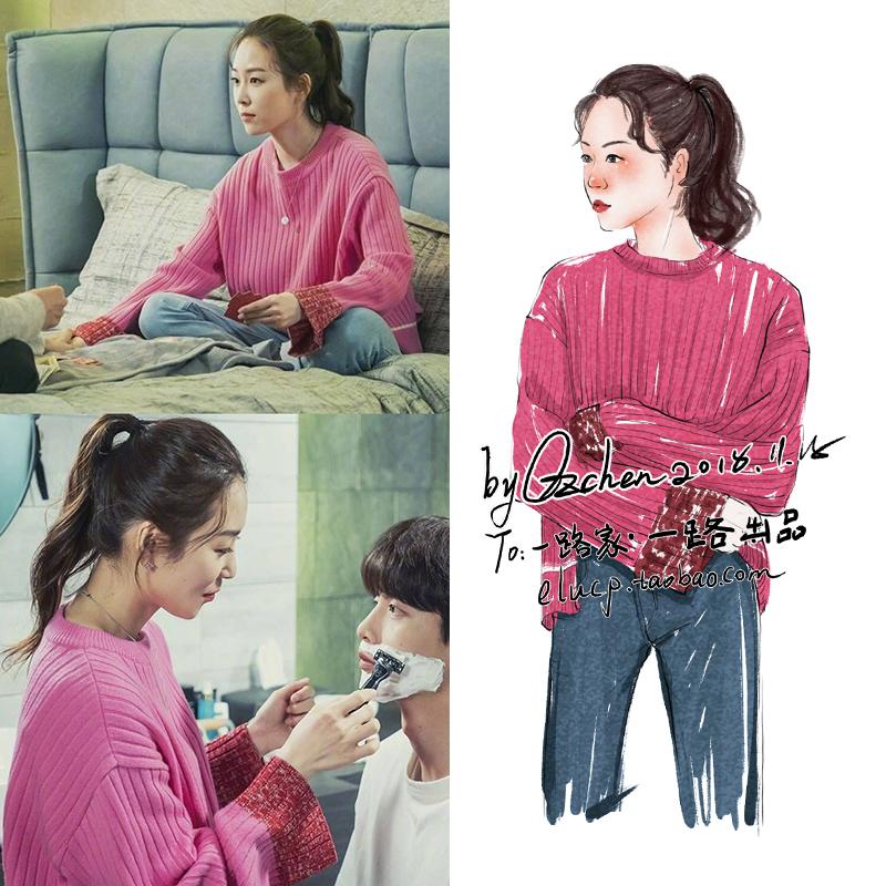 韩剧内在美韩世界徐玄振同款粉色套头毛衣ins超火的chic针织衫