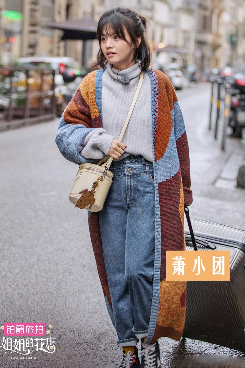 小姐姐的花店明星春夏同款毛衣针织开衫长款慵懒风宽松高腰牛仔裤