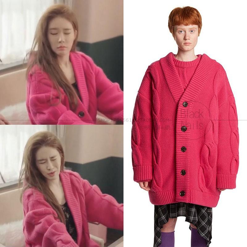 触及真心刘仁娜吴允瑞同款衣服玫红色毛衣开衫针织衫外套