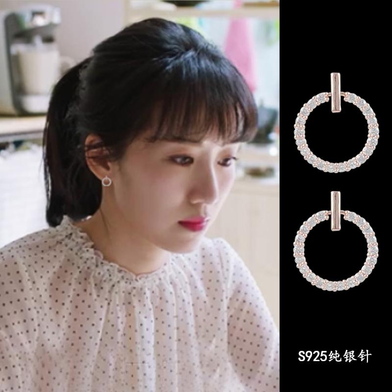 都挺好李念朱丽同款耳钉女气质韩国简约耳饰圆圈耳环