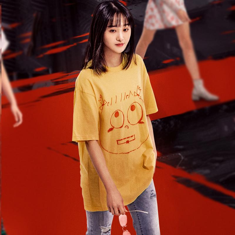 青春斗郑爽向真明星同款黄色短袖T恤