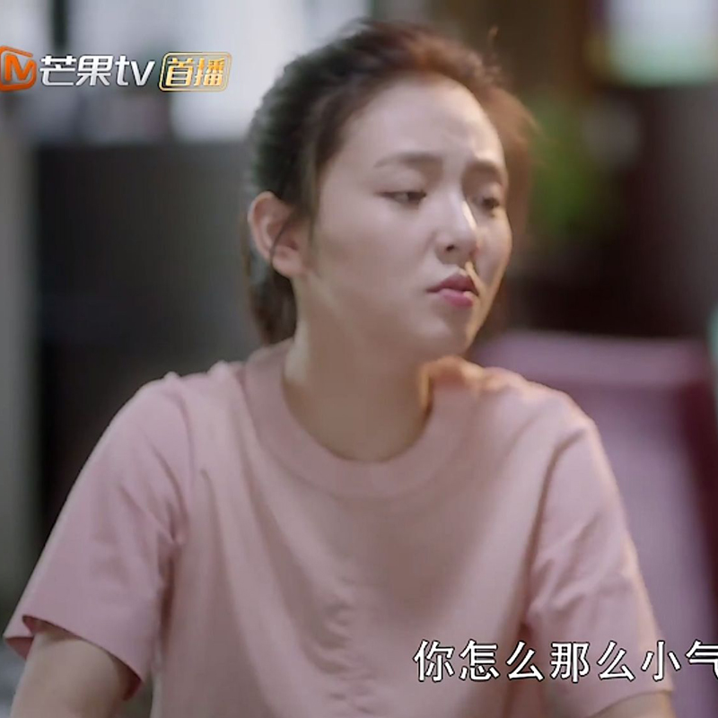夜空中最闪亮的星吴倩杨真真同款粉色纯棉短袖t恤
