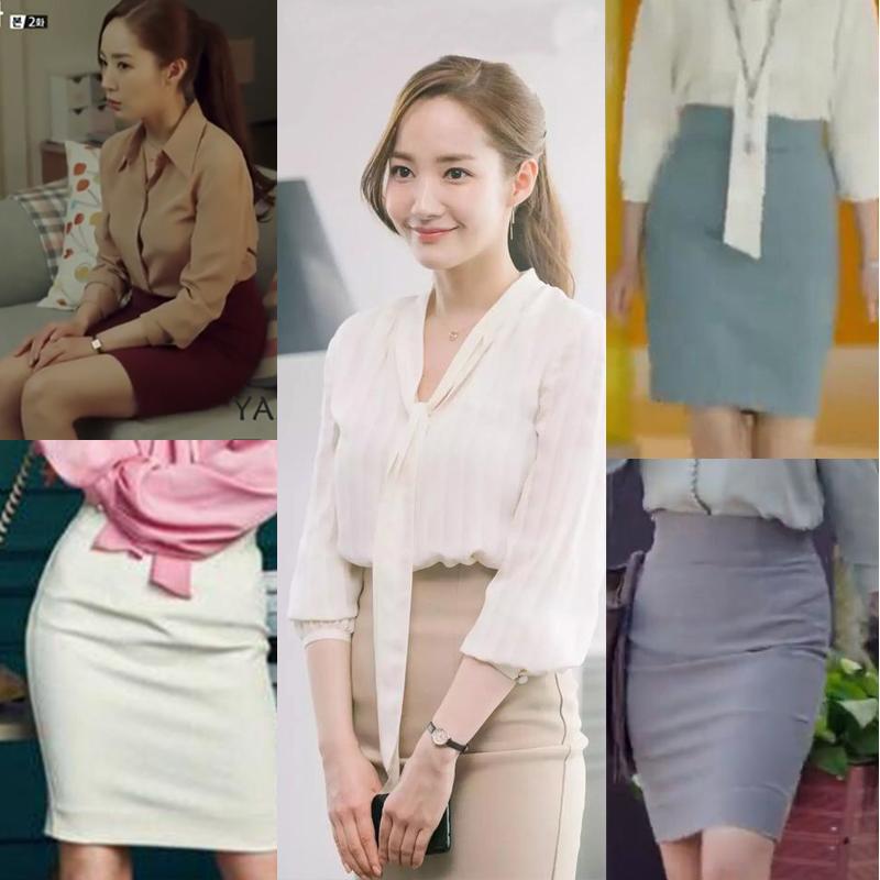 韩剧她的私生活朴敏英明星同款半身裙包臀裙