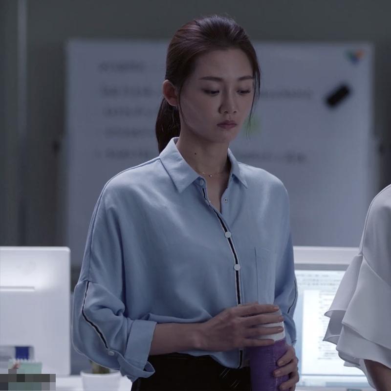 爱上你治愈我苗苗孙树同款宽松舒适气质蓝色休闲衬衫