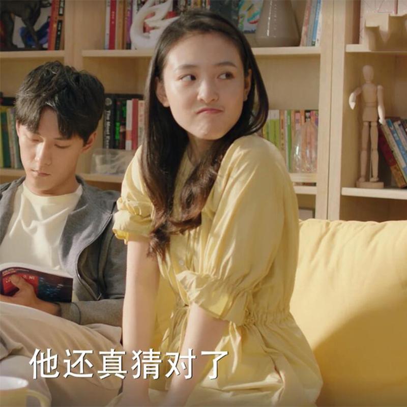 我只喜欢你吴倩赵乔一同款薄款黄色中长款连衣裙