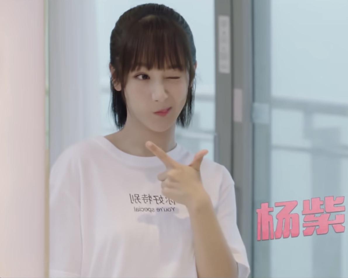 亲爱的热爱的佟年鱿小鱼杨紫同款上衣短袖T恤