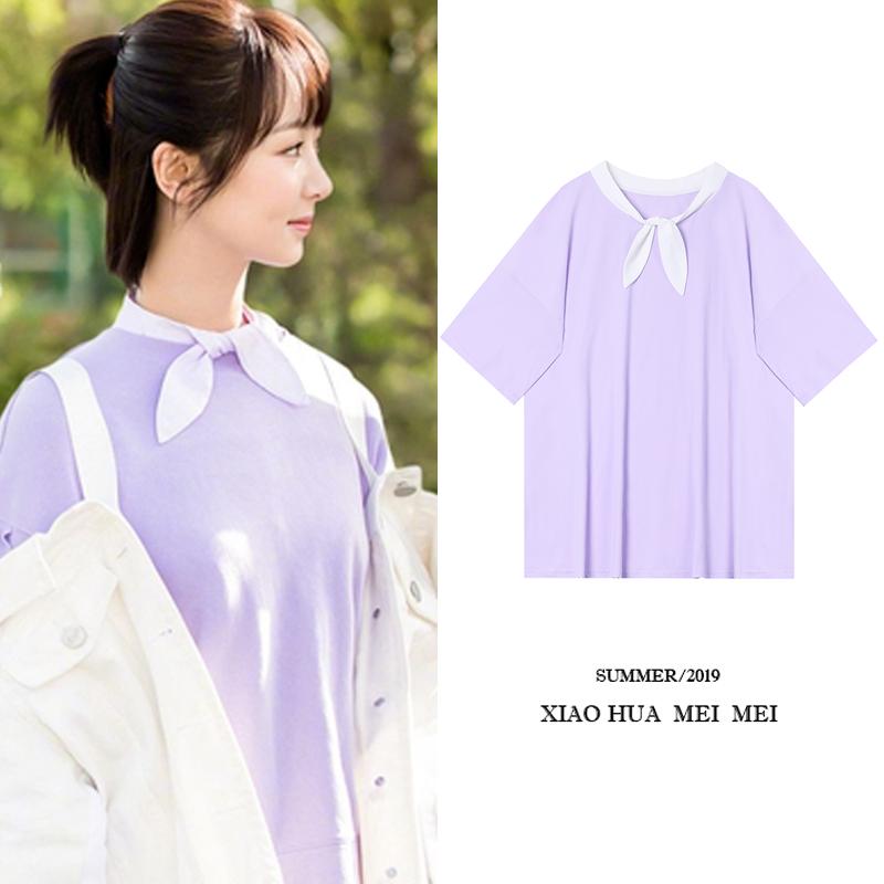 亲爱的热爱的杨紫同款佟年鱿小鱼同款T恤蝴蝶结衬衫