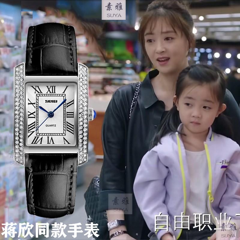 精英律师蓝盈莹戴曦栗娜同款裙子外套包包鞋子项链手表品牌揭秘