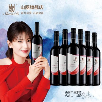 下一站是幸福同款山图TU118法国原瓶红酒波尔多干红葡萄酒