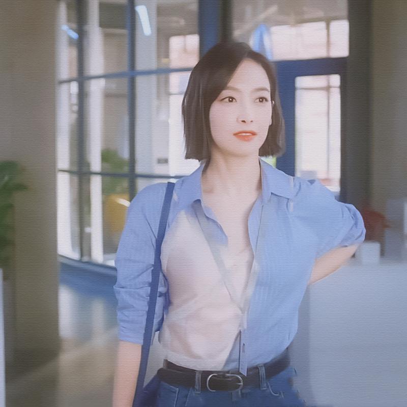 下一站是幸福贺繁星宋茜同款浅蓝色衣服条纹衬衫拼接吊带上衣