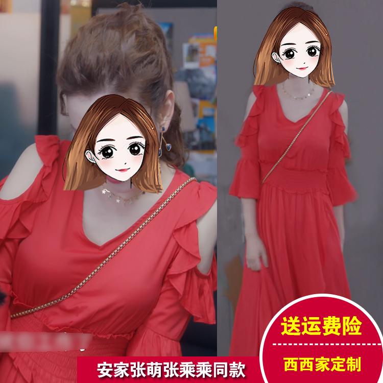 安家张萌张乘乘同款衣服红色露肩连衣裙