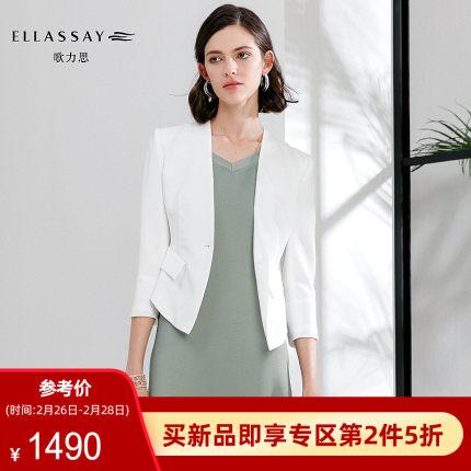 完美关系佟丽娅江达琳同款ELLASSAY歌力思一粒扣西装外套