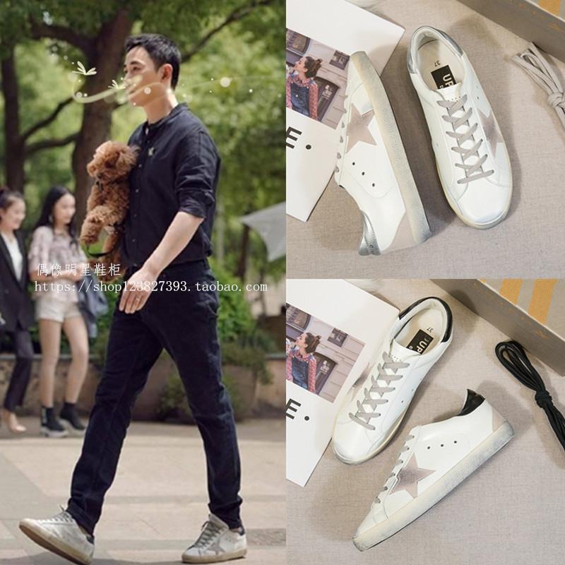 安家徐文昌罗晋同款鞋旧星星小脏鞋系带平底小白鞋
