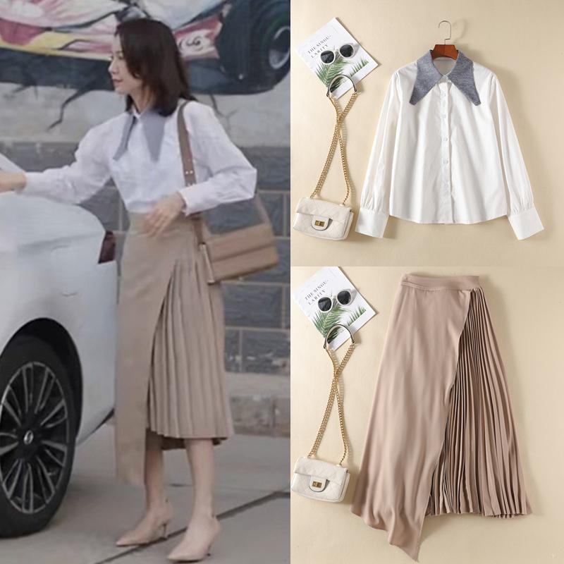 我是余欢水高露甘虹同款衣服夏季新款拼接白衬衫半身裙