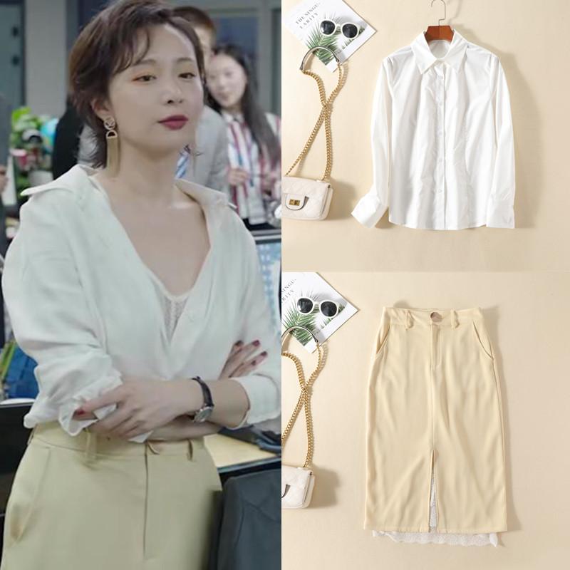 我是余欢水梁安妮高叶同款衣服白色衬衣衬衫