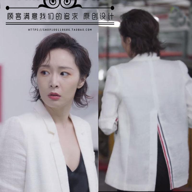 我是余欢水梁安妮高叶同款白色西服显瘦小西装外套
