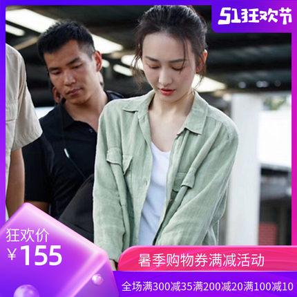 猎狐王鸥吴稼琪邓家佳于小卉王凯同款衬衫裙子包包购买地址