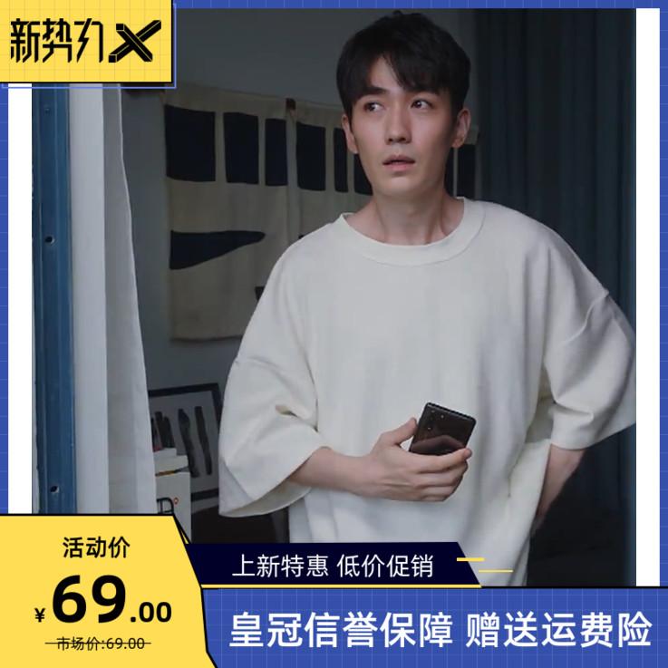 親愛的自己陳米麒李思雨朱一龍陳一鳴同款衛衣T恤裙子外包包包購買地址