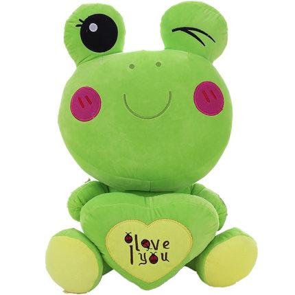 你是我的城池营垒马思纯同款青蛙玩偶娃娃公仔毛绒玩具
