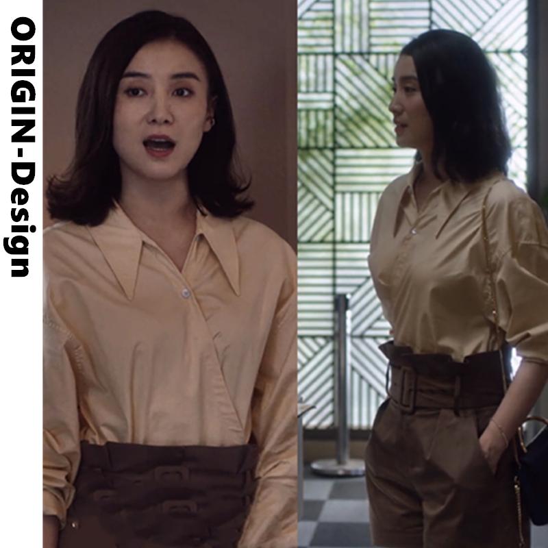小舍得南俪宋佳同款米色设计感不对称气质衬衫