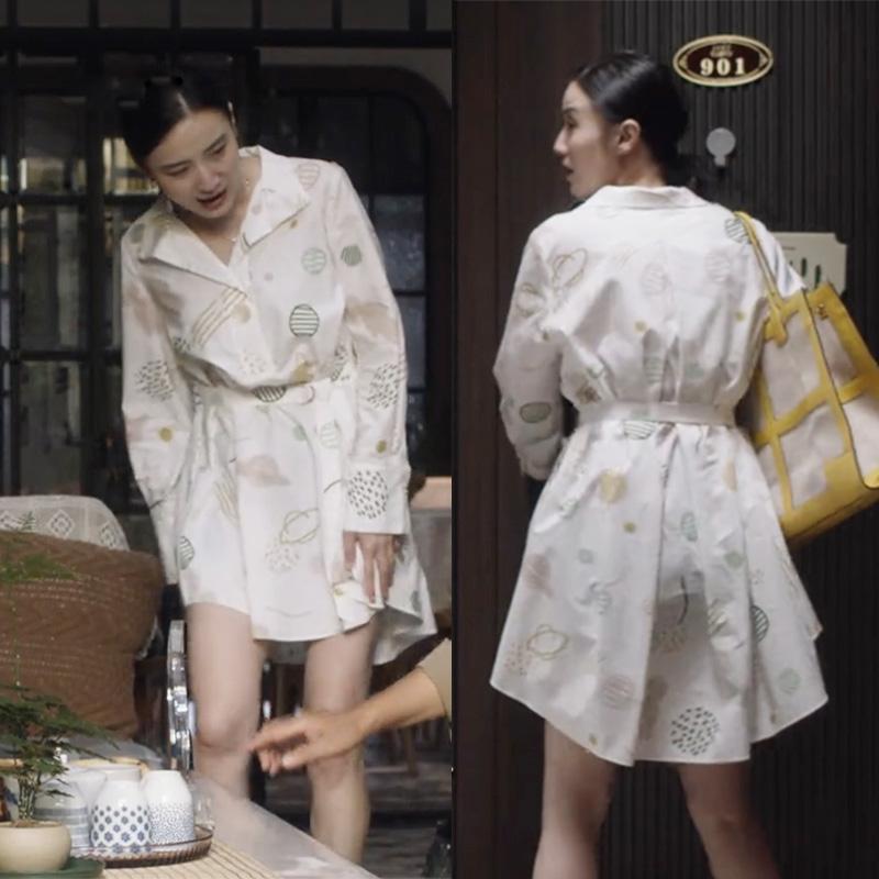 小舍得南俪宋佳同款新款长袖气质印花收腰宽松连衣裙