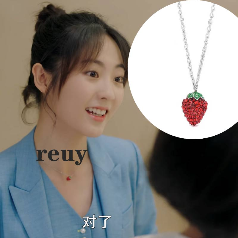 乌鸦小姐与蜥蜴先生邢菲姜小宁同款草莓项链水果莓果刑菲锁骨链